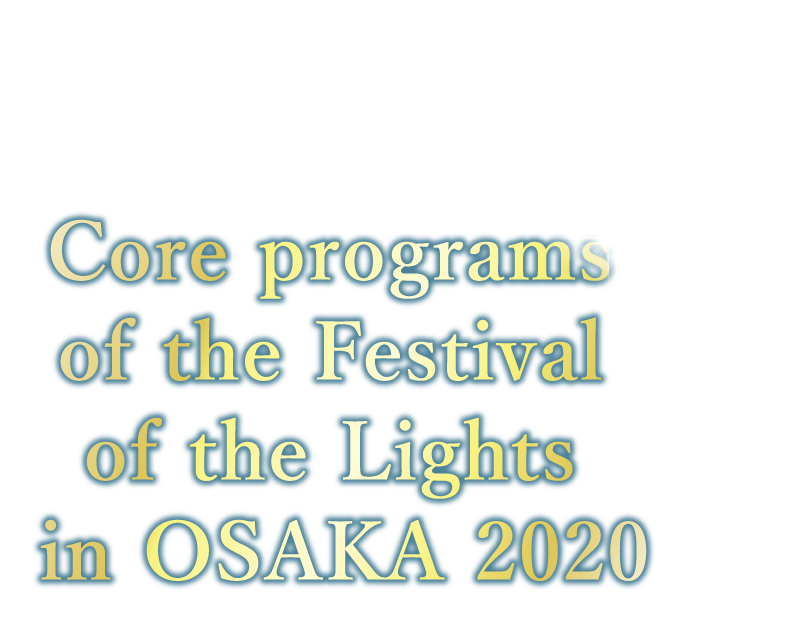 Core programs of the Festival of the Lights in OSAKA 2020